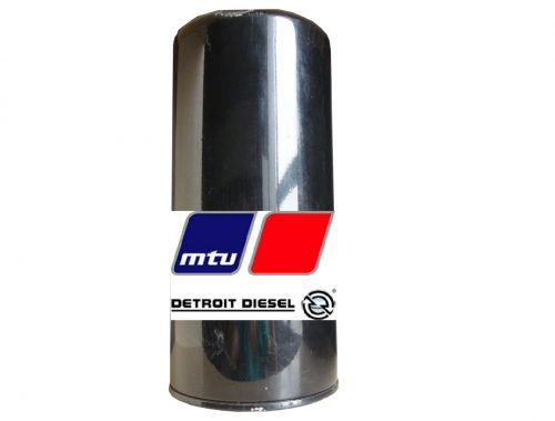 mtu filter of uae