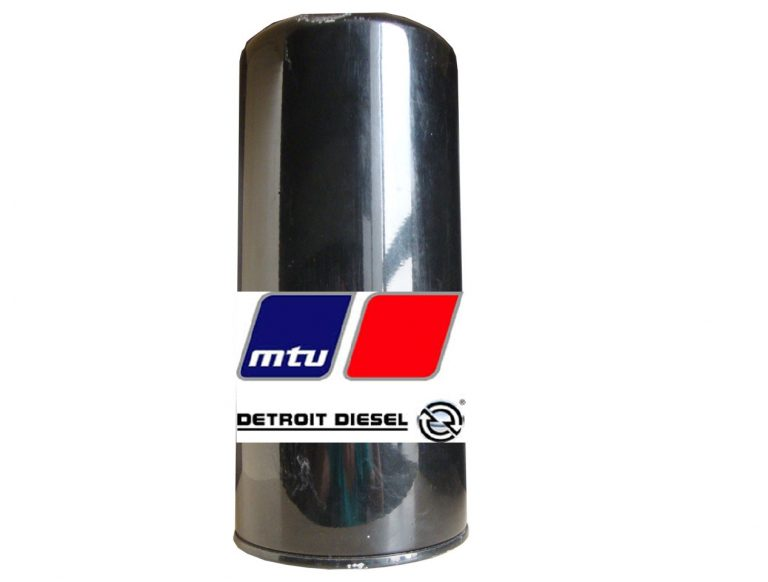 mtu filter of uae